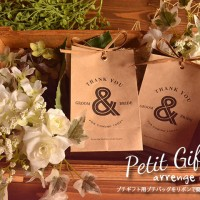 paperbag_main_ribbon